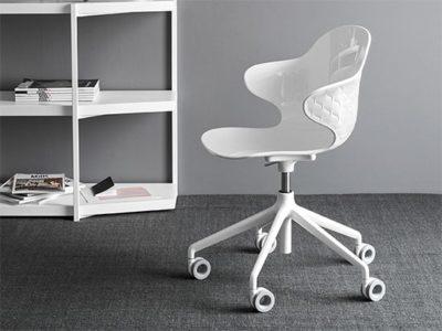 Chaise de bureau design Calligaris Saint Tropez